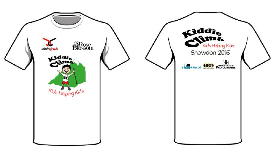 t shirts kiddieclimb 2016